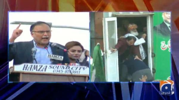 پی ڈی ایم احتجاج سے احسن اقبال کا خطاب