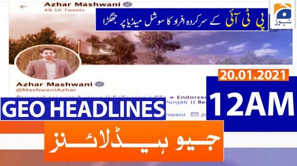 Geo Headlines 12 AM | 20th January 2021