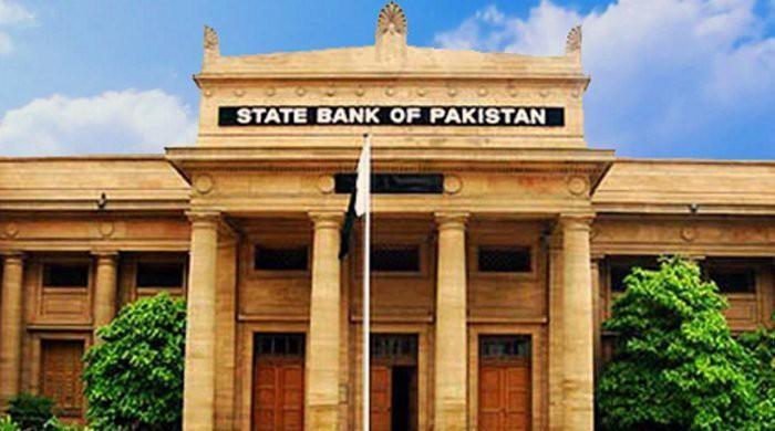 For the third time, SBP likely to keep monetary policy rate unchanged