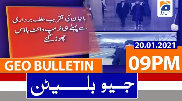 Geo Bulletin 09 PM | 20th January 2021