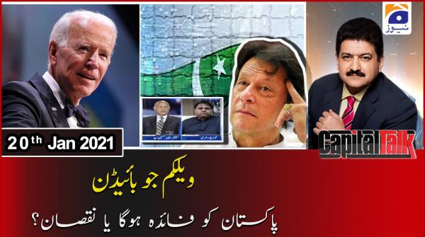 Capital Talk with Hamid Mir | 20th January 2021