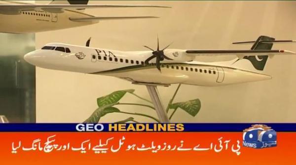 Geo Headlines 01 AM | 20th January 2021