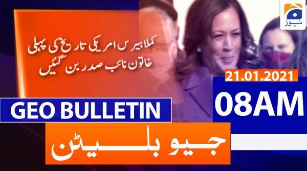 Geo Bulletin 08 AM | 21st January 2021