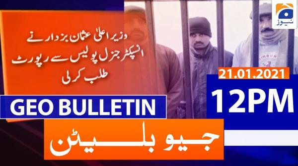 Geo Bulletin 12 PM | 21st January 2021