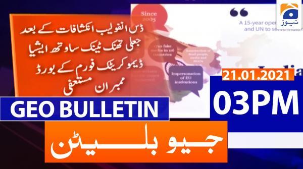 Geo Bulletin 03 PM | 21st January 2021