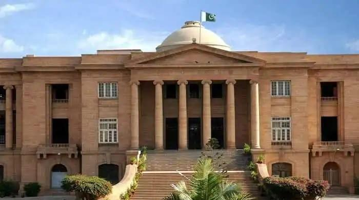 SHC serves notices to HEC chairman, law secretary in case seeking abolishment of quota in CSS exams