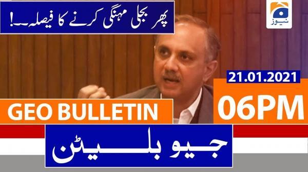 Geo Bulletin 06 PM | 21st January 2021