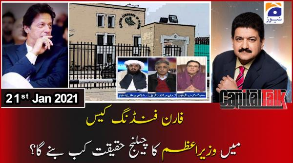 Capital Talk | Hamid Mir | 21st January 2021