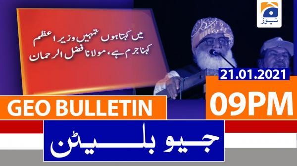 Geo Bulletin 09 PM | 21st January 2021