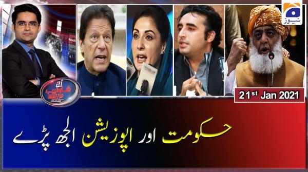 Aaj Shahzeb Khanzada Kay Sath | 21st January 2021