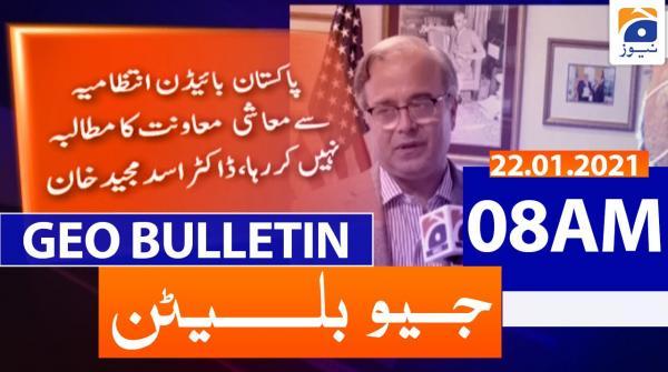 Geo Bulletin 08 AM | 22nd January 2021