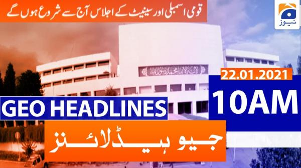 Geo Headlines 10 AM | 22nd January 2021