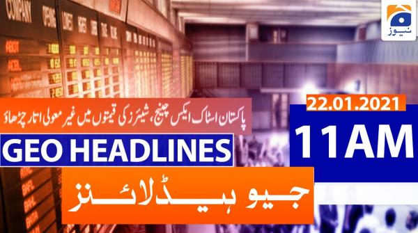 Geo Headlines 11 AM | 22nd January 2021