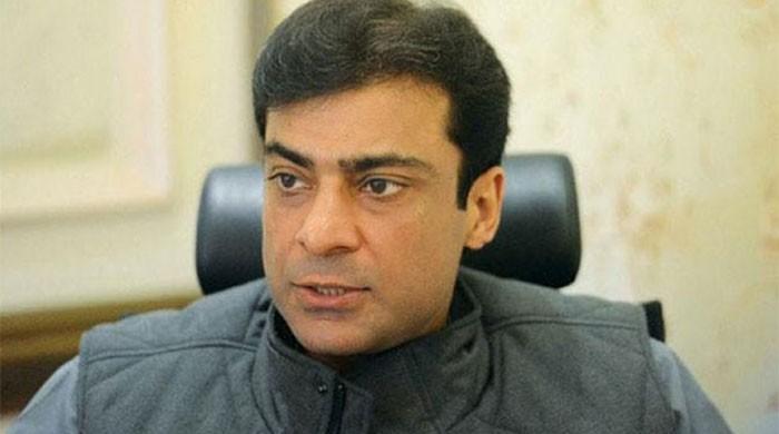Hamza Shahbaz withdraws bail plea in SC
