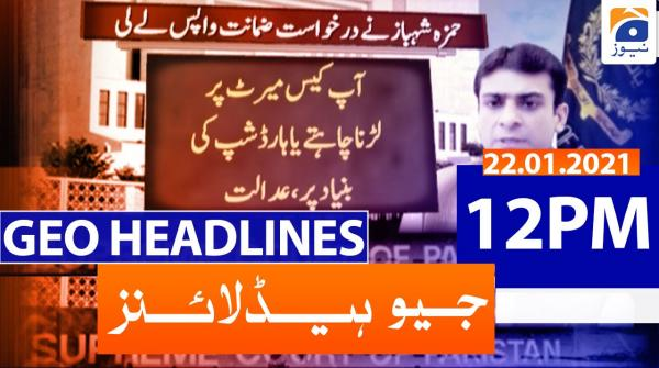 Geo Headlines 12 PM | 22nd January 2021