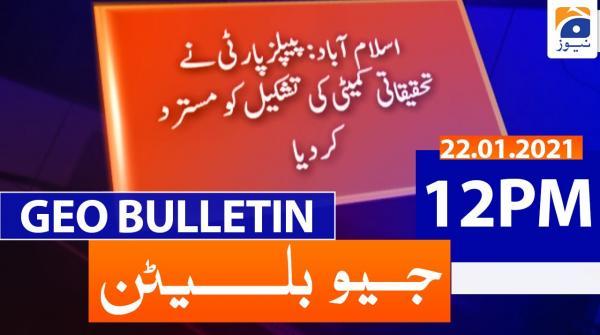 Geo Bulletin 12 PM | 22nd January 2021