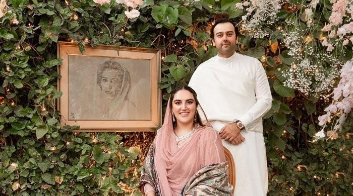 Bilawal House releases details of Bakhtawar Bhutto's wedding