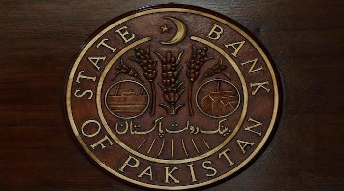 SBP announces mark-up subsidy for PTI govt's housing finance scheme