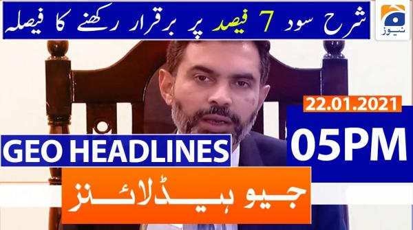 Geo Headlines 05 PM | 22nd January 2021