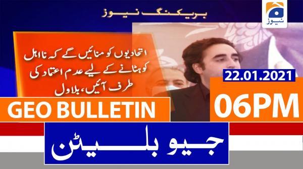 Geo Bulletin 06 PM | 22nd January 2021