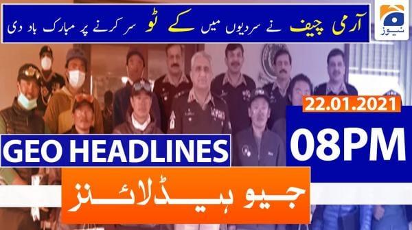 Geo Headlines 08 PM | 22nd January 2021