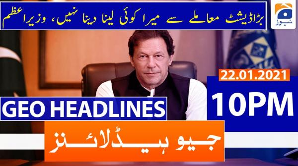 Geo Headlines 10 PM | 22nd January 2021