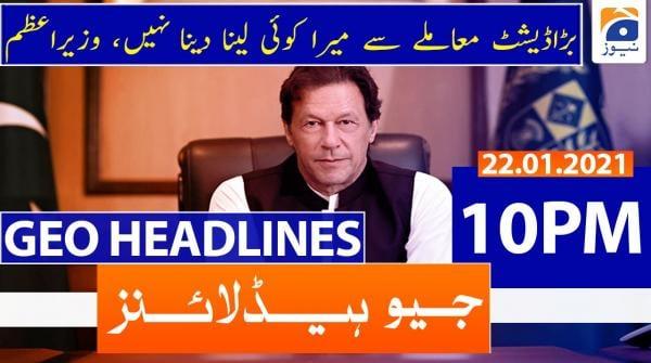 Geo Headlines 10 PM | 22nd January 2021