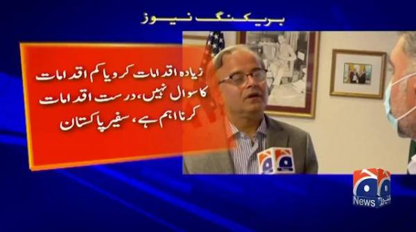 Pakistan not looking for economic aid from Biden administration: Pakistani envoy