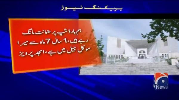 Hamza Shahabaz's bail plea rejected