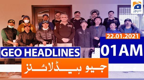 Geo Headlines 01 AM | 23rd January 2021