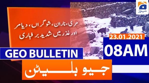 Geo Bulletin 08 AM | 23rd January 2021