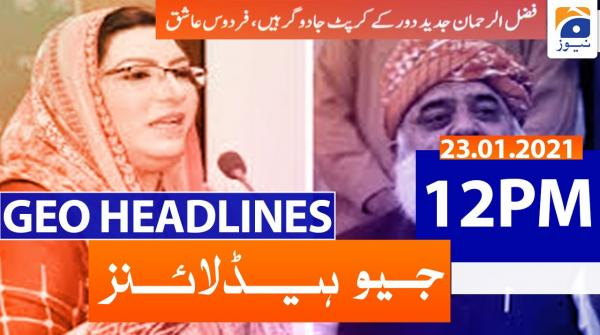 Geo Headlines 12 PM | 23rd January 2021