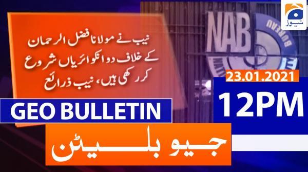 Geo Bulletin 12 PM | 23rd January 2021