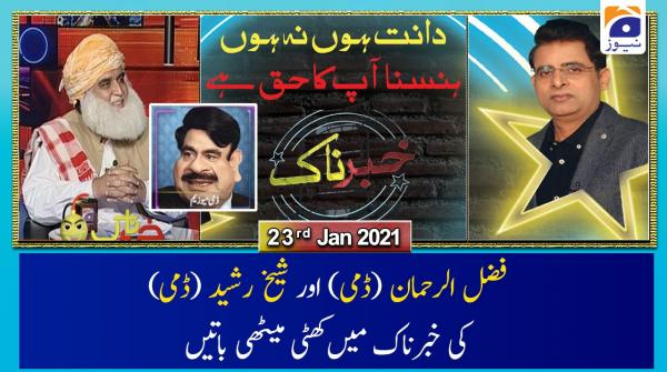 Khabarnaak | Irshad Bhatti & Ali Mir | 23rd January 2021
