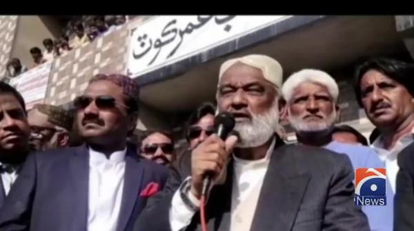 Former CM lashes out at PM IMran Khan over defeat in Umerkot bypoll