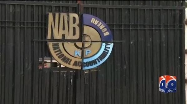 Maulana Fazlur Rehman's brother summoned by NAB