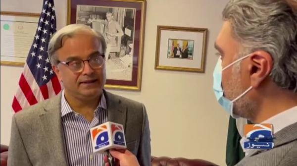 Geo News Special - Pakistan seeks strong trade, investment ties with US