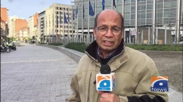 Geo News Special - Exemptions from restrictions on travel to EU