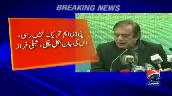PDM is no longer a movement and has lost power: Shibli Faraz