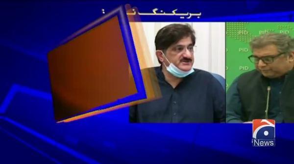 Murad Ali Shah complains to PM Imran Khan about Ali Zaidi