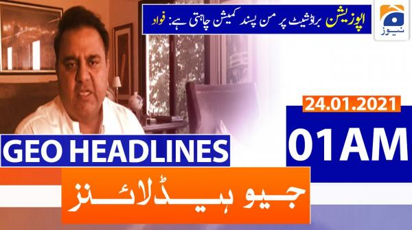 Geo Headlines 01 AM | 24th January 2021