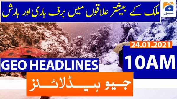 Geo Headlines 10 AM | 24th January 2021