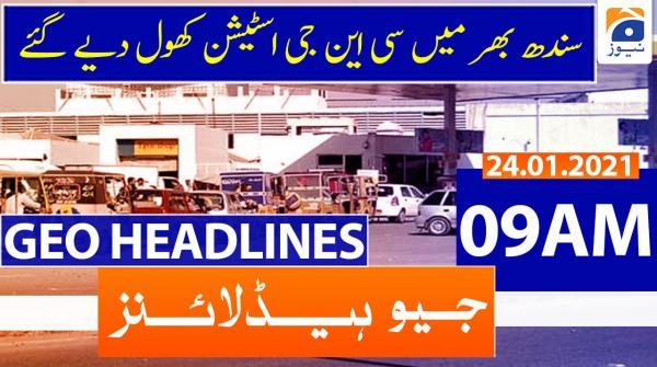 Geo Headlines 09 AM | 24th January 2021