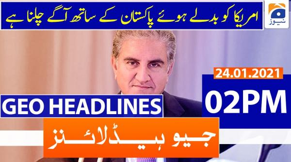 Geo Headlines 02 PM | 24th January 2021