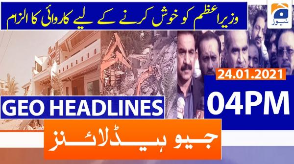 Geo Headlines 04 PM | 24th January 2021