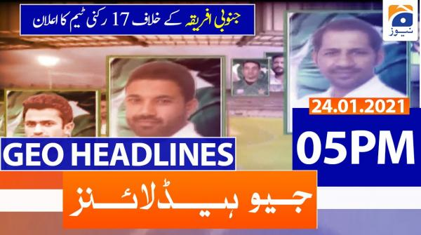Geo Headlines 05 PM | 24th January 2021