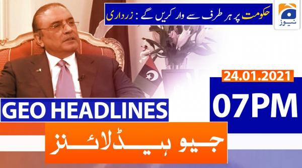 Geo Headlines 07 PM | 24th January 2021