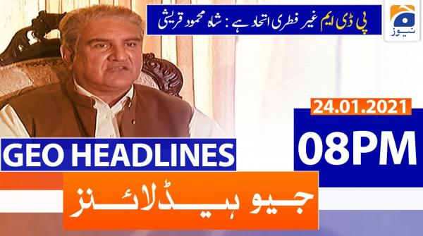 Geo Headlines 08 PM | 24th January 2021