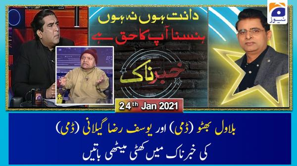 Khabarnaak | Irshad Bhatti & Ali Mir | 24th January 2021