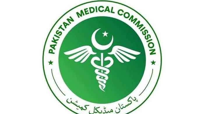 PMC releases merit list for private medical and dental colleges